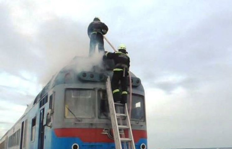 На Черкащині загорівся дизельний потяг з сотнею пасажирів