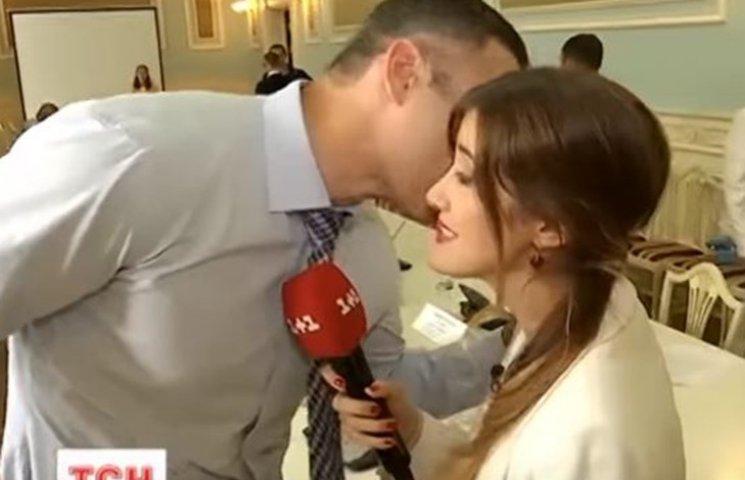 Кличко поцілував журналістку, щоб не роз…