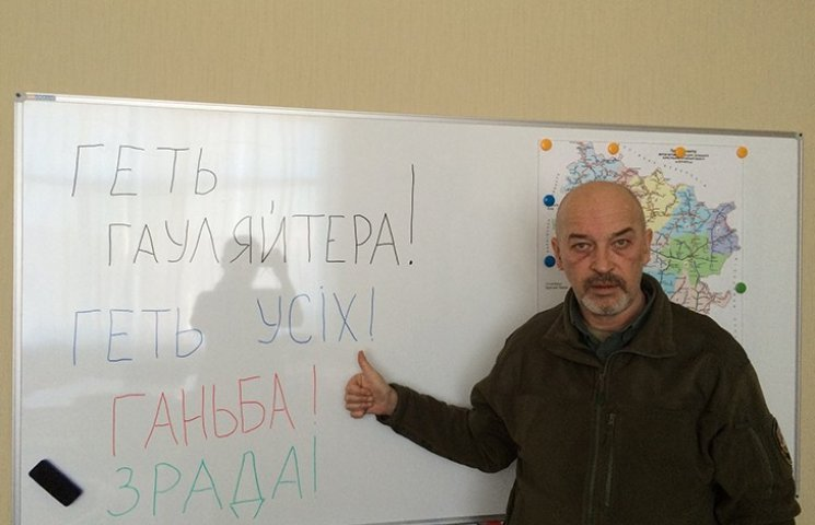 Як камера росТБ до невпізнання спотворила Георгія Туку