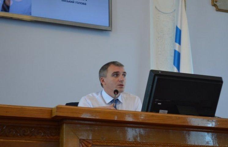 Друге засідання сесії Миколаївської міськради (ТРАНСЛЯЦІЯ)