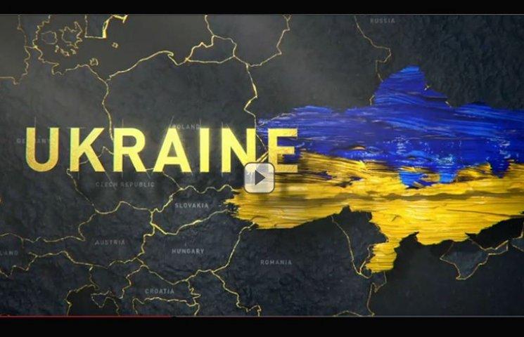 """Американський телеканал """"ампутував"""" Крим"""