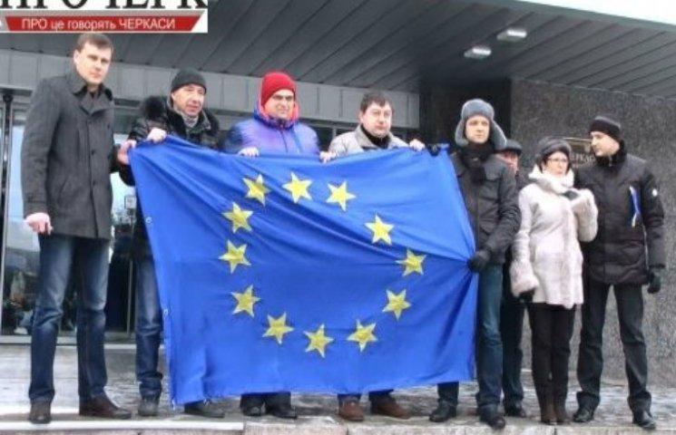 Черкаські активісти хочуть зняти європейський прапор біля міськради