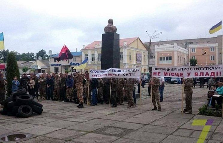 На Одещині бійці АТО заблокували кабінет голови райдержадміністрації