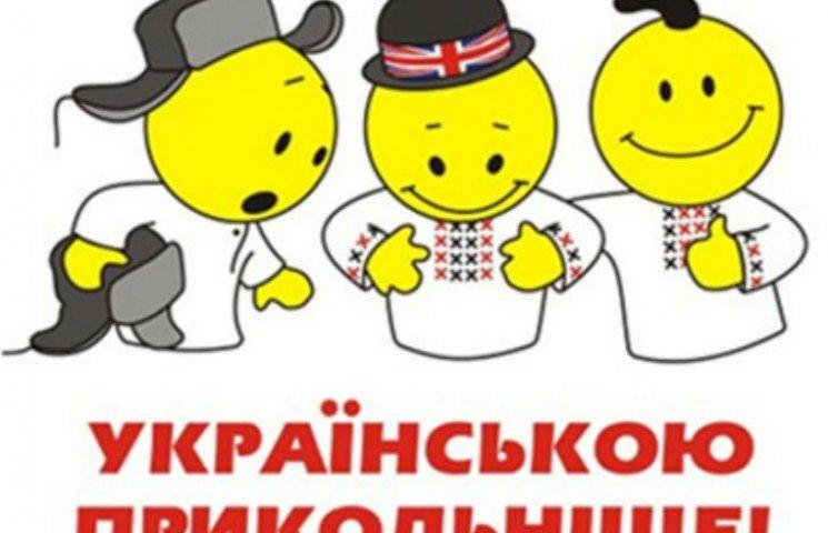 """У Полтаві вирішили захищати рідну мову через """"повзучу"""" русифікацію України"""