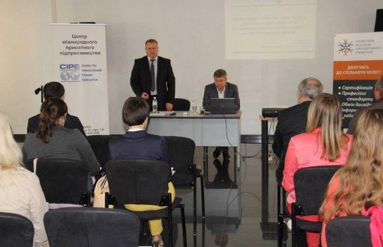 У Вінниці розвінчують міфи про бізнес і корупцію