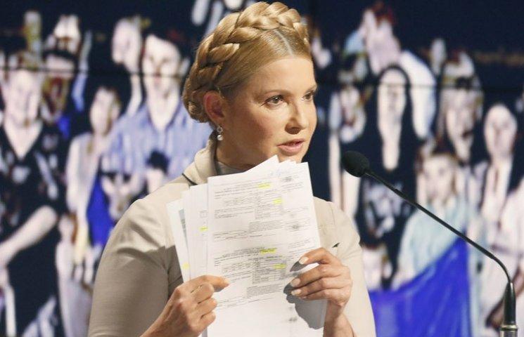 """Журналіст оприлюднив """"чорну бухгалтерію"""" Тимошенко (ДОКУМЕНТИ)"""