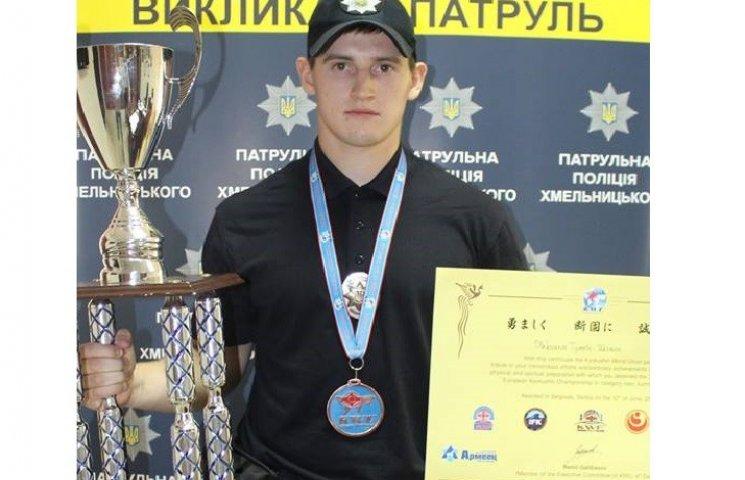 Поліцейський з Хмельницького став призером чемпіонату Європи по KWU