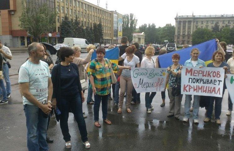 Goodbye МерікOFF: у Миколаєві вимагають від Порошенка звільнення голови ОДА
