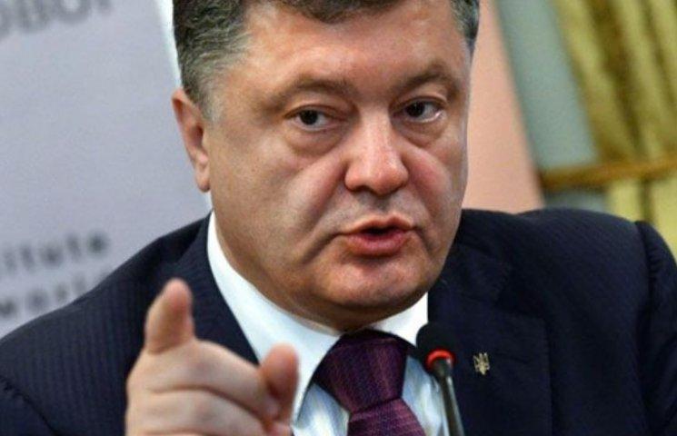 Порошенко уволит главу Николаевской ОГА, начальника полиции и прокурора, - СМИ