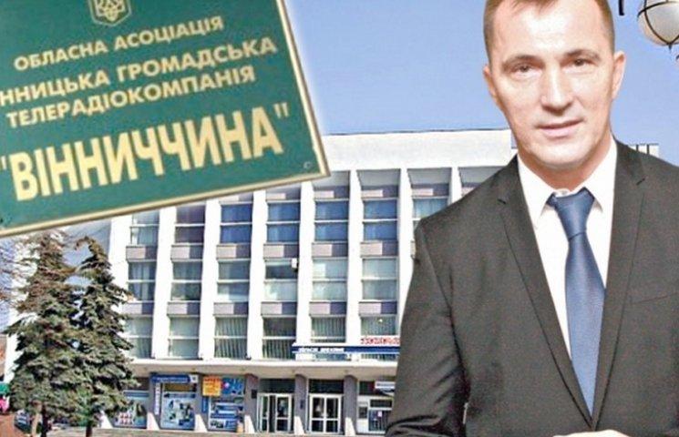 Екс-регіонал Продивус купив вінницький телеканал Симоненка