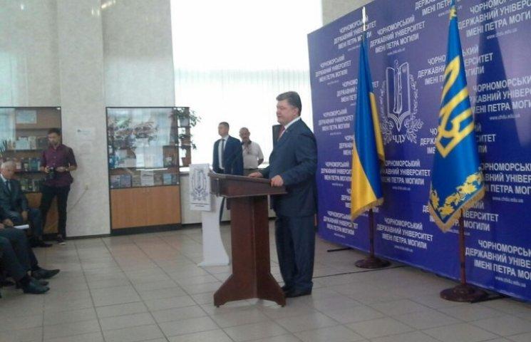 Порошенко присвоил звание национального еще одном николаевскому ВУЗу