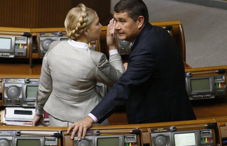 Як справою Онищенка примушують до миру Тимошенко