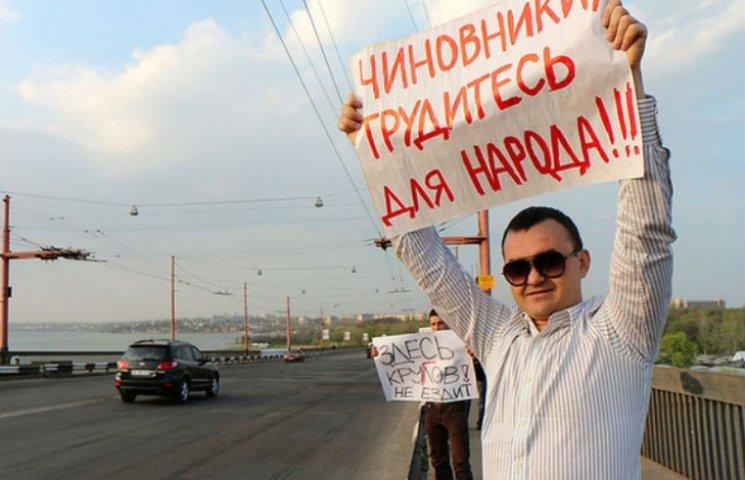 Три версии увольнения николаевского губе…