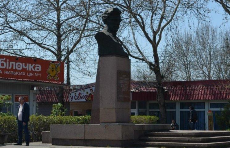 У Миколаєві визначилися зі строками демонтажу декомунізованих пам