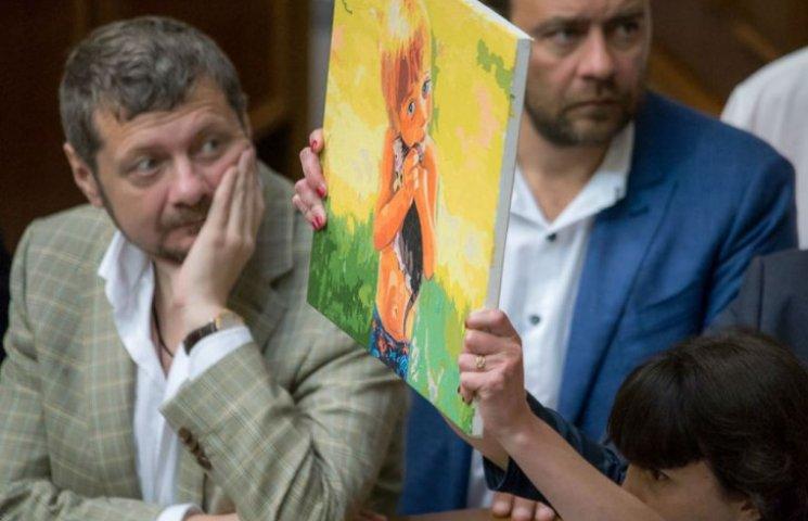 Черновол в Раде криком выпросила минуту молчания для погибшего бойца