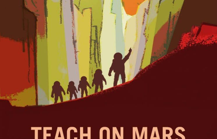 NASA кличе на Марс працювати вчителів