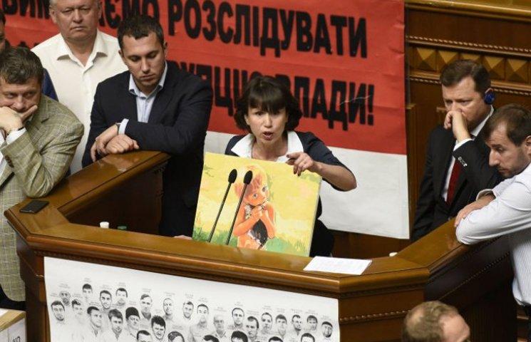 "Таня и портрет. На что готовы ""фронтовики"" ради пиара на Януковиче"
