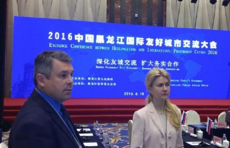Потенціал Харківщини презентували на торгово-економічному ярмарку в Китаї