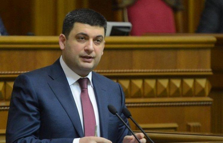 """Гройсман про """"борг Януковича"""": Росія винна Україні набагато більше"""