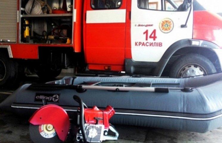 Красилівських рятувальників підсилили рятувальними спецзасобами