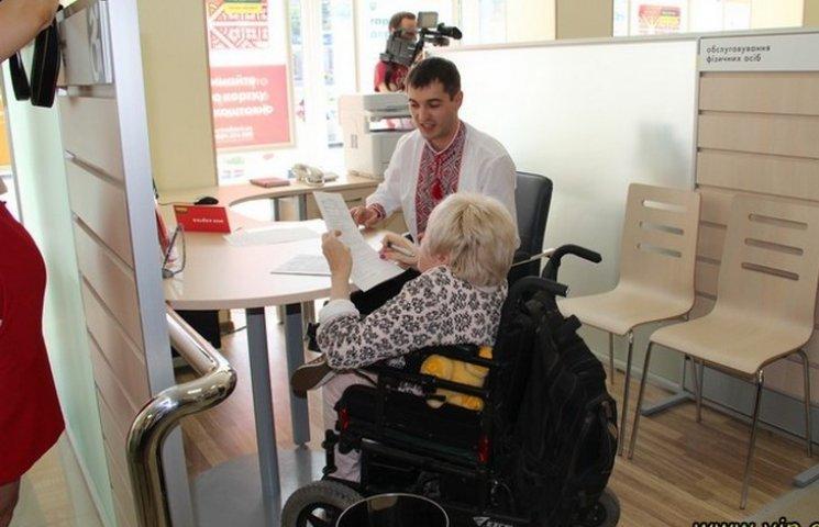У Вінниці банк зробили доступним для людей з особливими потребами