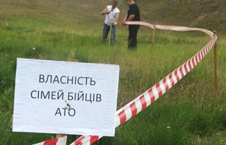 На Миколаївщині додатково зарезервували 16 ділянок для АТОшників