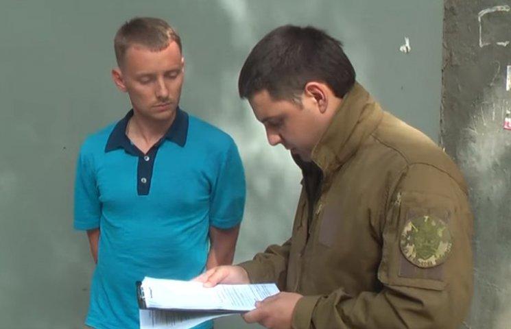 """Оприлюднено відео затримання екс-заступника глави """"Нафтогазу"""" Кацуби"""