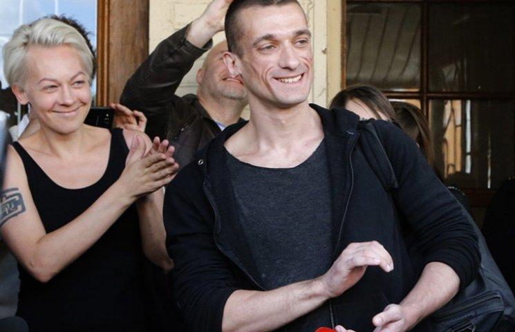 Павленский в Киеве: 6 акций, которые сделали его самой известной творческой личностью России