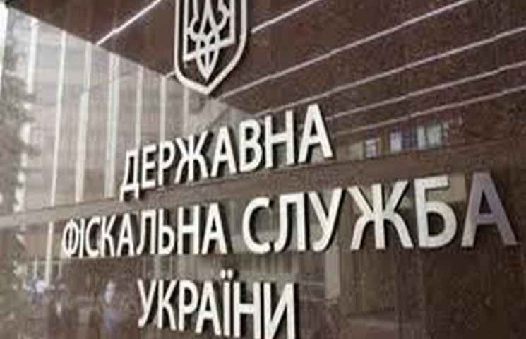 Центри обслуговування платників працюватимуть у Хмельницькому й на свята