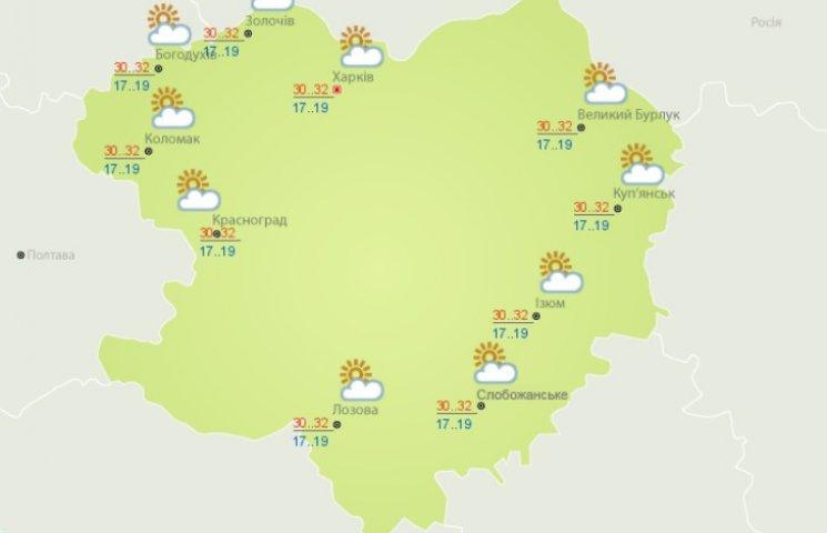 У Харкові сьогодні буде спекотно