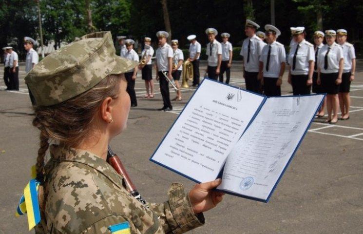 На Миколаївщині курсанти центру ВМС склали присягу