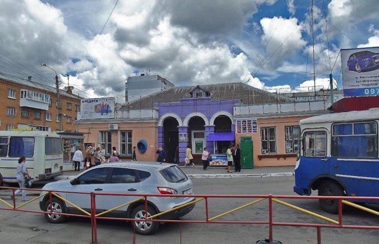 Хмельничанин запропонував закрити автостанцію №3