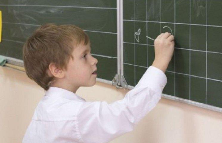У хмельницьких ліцеях та колегіумах дітей вчиться більше, ніж у звичайних школах