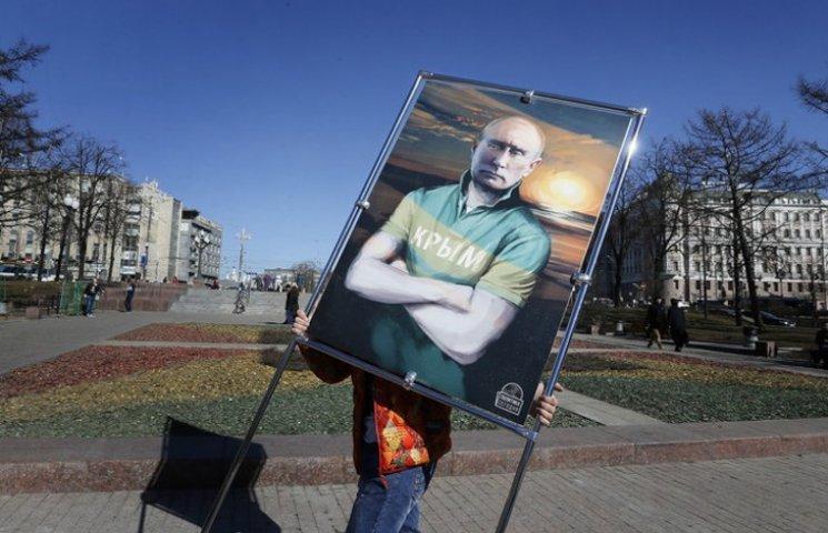 Новости канала россия 2 вчерашний выпуск