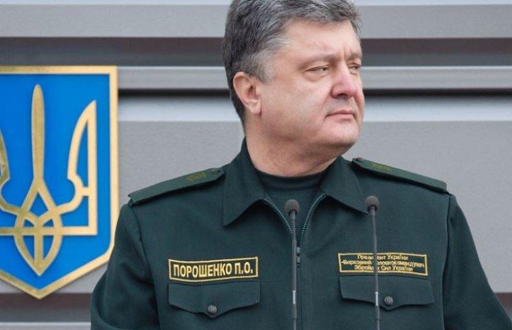 На Харківщину їде Порошенко