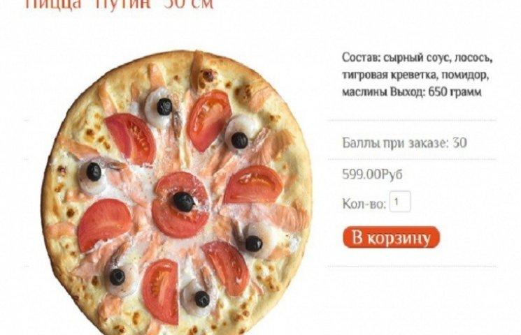 Крымчанам предлагают полакомиться 30 сантиметрами Путина