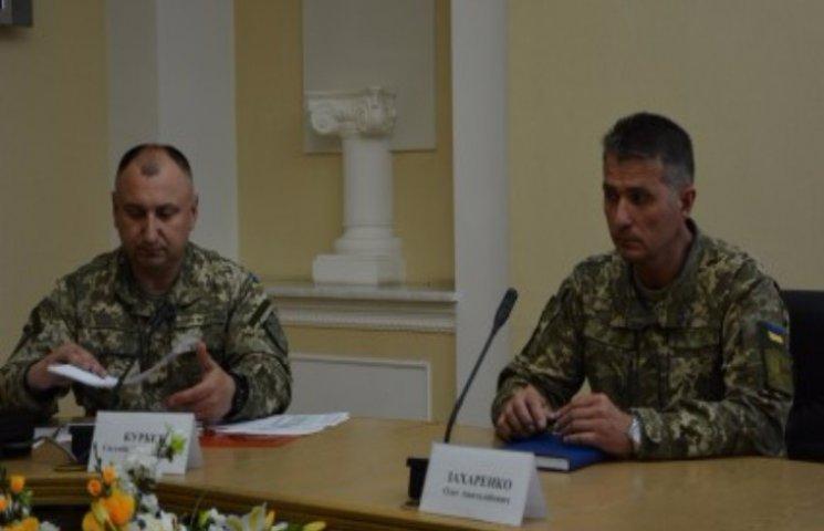 """ПсевдоАТОвці хотіли """"розвести"""" черкаський військкомат на мільйон гривень"""