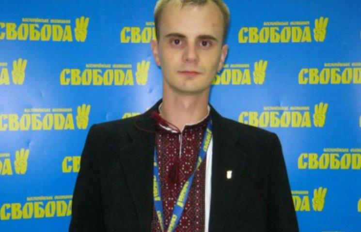 """Голова Шевченківської райради Полтави склав повноваження через """"ширку"""""""