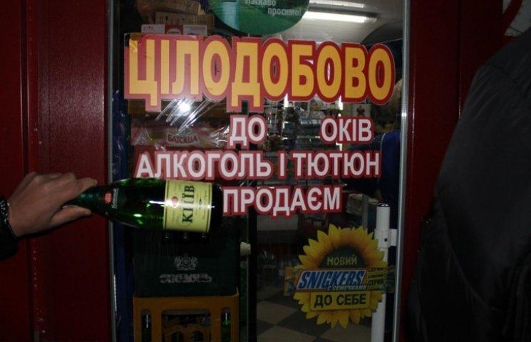 У Хмельницькому продовжують торгувати спиртним в обхід заборони