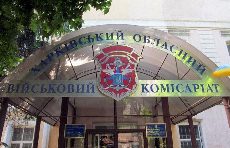 Харьковчане массово идут в разведчики и десантники