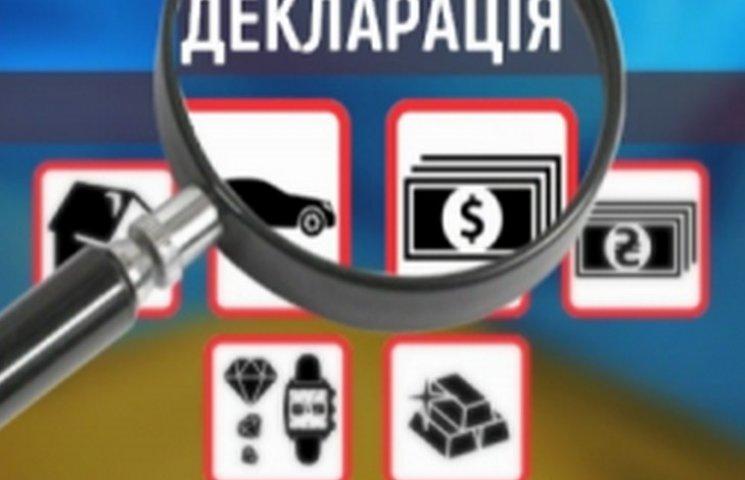 Вінницькі активісти знайшли у чиновника незадекларовану нерухомість