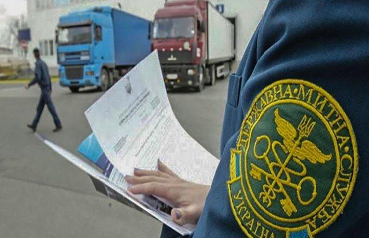 """Через """"прозору митницю"""" бюджет Хмельниччини поповнився на півтора мільйона"""