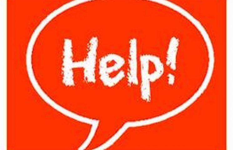 Хмельницьким добровольцям теріново потрібні кошти на ремонт авто