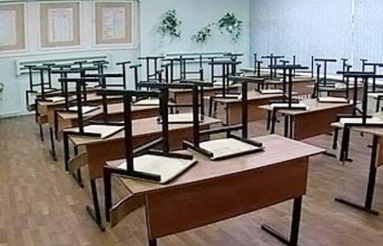 Вчителі та батьки учнів школи на Черкащині просять допомоги у міністра освіти