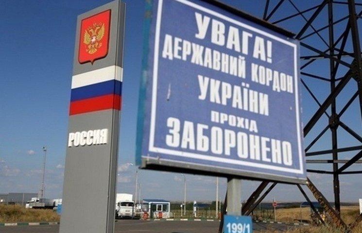 Контроль України над кордоном не вирішить конфлікт, - глава МінАТО