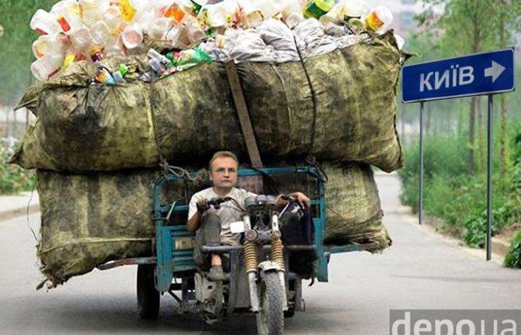 Как украсить Киев мусором Садового (ФОТОЖАБЫ)