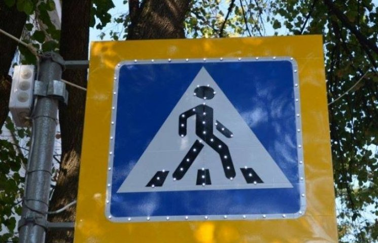 Миколаївцям розповіли, які пішохідні переходи є найбільш небезпечними у місті