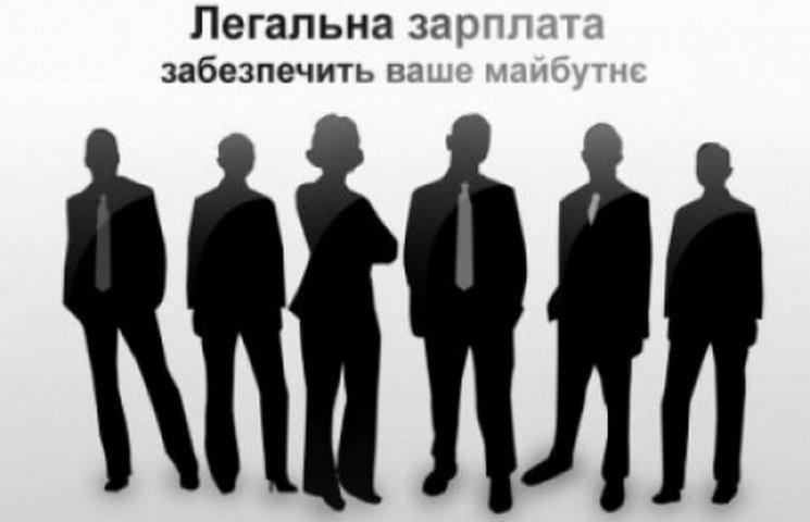 На Хмельниччині виявили майже 350 порушень щодо легалізації праці