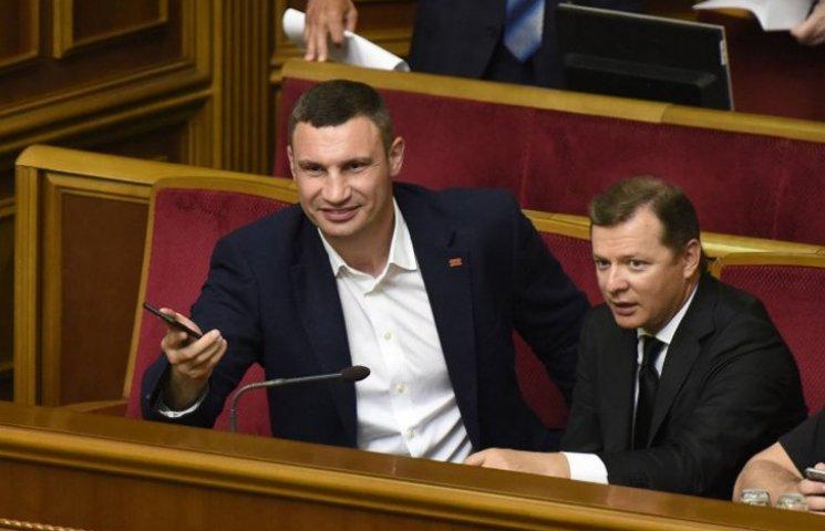 "Как Кличко, Ляшко и Тимошенко ""обували"" Украину при старых тарифах на газ"