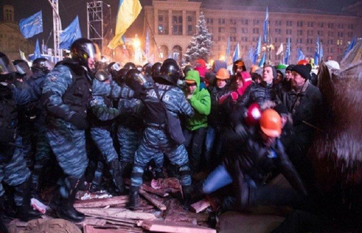 """Харківських екс-""""беркутівців"""" затримали за підозрою у розстрілах на Майдані"""